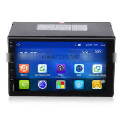 8 Inches DVR Android Double Din Radio ROM 2G For Bmw