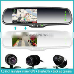 2014 hot salegarmin gps navigation rearview mirror wireless backup camera gps mirror navigation mirror