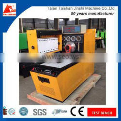 12SDB fuel injection pump test bench 6, 8, 12 cylinder test bench prices and all detail