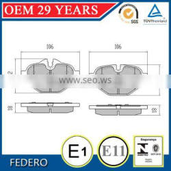 D1473-8672 disc brake pads price is competitive /no noise long life