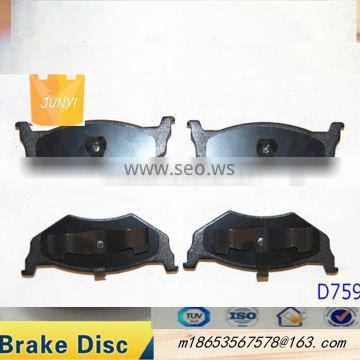Non-asbestos abe brake pads D1327 high quality BRAKE PAD