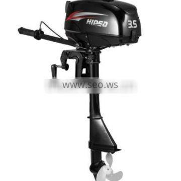 2.5hp Boat Engine/ Marine Outboard Motor from factory (HD-F2.5)
