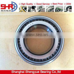 USA tapered roller bearings SET3 M12649/M12610 bearing taper roller