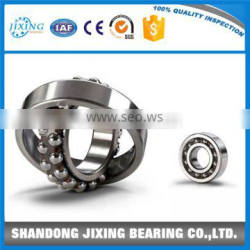 Self-Aligning Ball Bearing 2216 2216K
