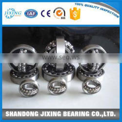 Long Life Self-aligning Ball Bearings 2218