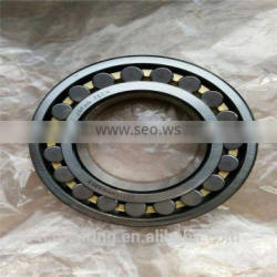 ODQ High Precision Spherical Roller Bearings 22238