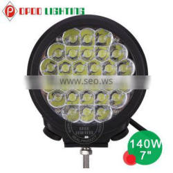Round 7 inch led driving light, Jeep 4x4 140w 7 inch led driving light Quality Choice