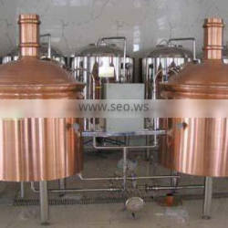 malt beer brewing systems