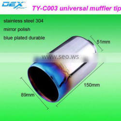 Car Exhaust Pipe Universal Stainless Steel head blue tail Muffler tip