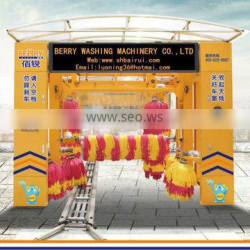 top selling automatic car wash machine