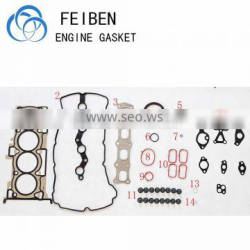 4B10 4B11 Self-Developed Engine Overhauling Gasket Kits Full Set Machine Manufacturing Gasket From China 0K018-10-270 5016330