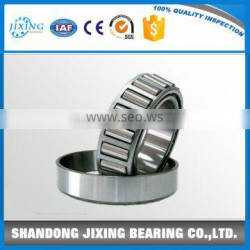 Golden Supplier Taper Roller Bearing 469/453X made in China
