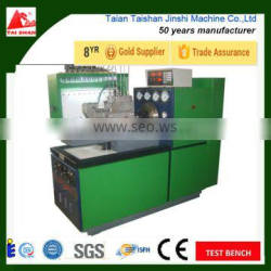 Would you like to buy fuel injection pump test bench ?