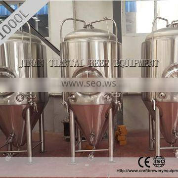 1000L,3000L,4000L,5000L wheat beer brewery system for sale
