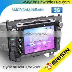 "Erisin ES7659M 8"" Car Radio 2 Din DVD GPS Bluetooth 3G USB"