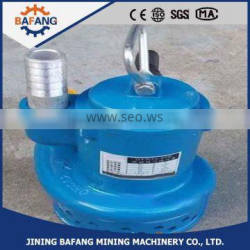 QYW series pneumatic desilting sewage submersible pump factory supplier