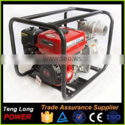 4 inch 7.5hp Gasoline Water Pump for Field Irrigation