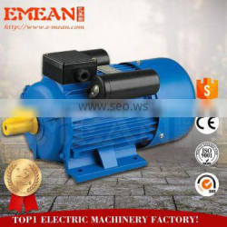 Y Series Small Three-Phase AC Electric Motor 220V