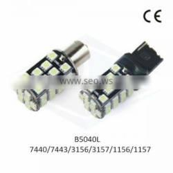 Bonjour LED Auto Light S251156 1157 40SMD 5050 with CE