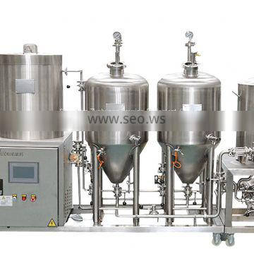 High quality 2bbl 3bbl beer brewing equipment automatic beer making machine mash system