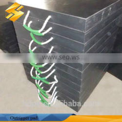 engineering UHMW-PE parts High Impact resistant square Outrigger pad