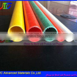 Supply FRP Round Tubes ,Light Weight ,High strength,Reasonable Price,pultrusion moulding,chemical resistance