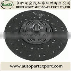 Hot sale aut oparts Clutch disc 1878 000 105,1878000105 for DAF