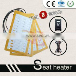 2014 aftermarket heated seats with very competitive price