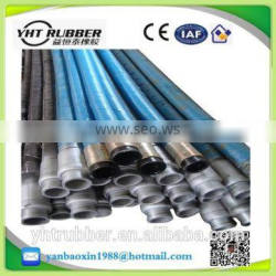 cement and concrete rubber hose for building machinery