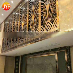 Jyf0032 Stainless Steel Types Of Partition Walls