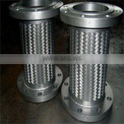 Flanged flexible stainless steel corrugated metal hose