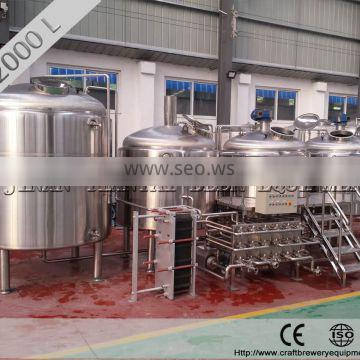 Cost of 2000 L steam heating method stainless steel brewing beer commerically