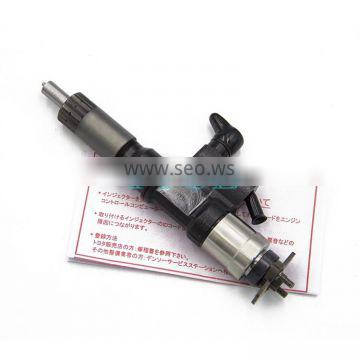 High-Quality Common Rail Diesel Fuel Injector 095000-5363 0950005363