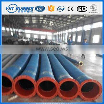 2016 new type slurry sucking and discharging Super abrasion resistant rubber slurry hose