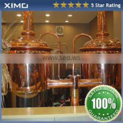300L Red copper tank used brewery equipment for sale/Beer brewing equipment