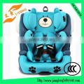 softextile baby car seat Baby safety car seat for group 1+2+3 (9-36kgs)