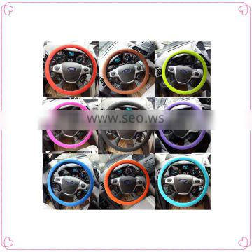 cute silicone steering car wheel cover/universal silicone steering wheel cover