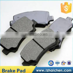 Less-metal Brake pads OEM: 41060-7369R