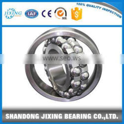 Massive Products Self-aligning Ball Bearings 1208