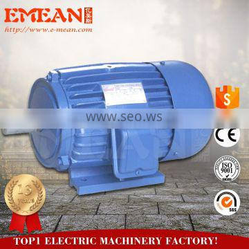 All Types keyde motor , cheap price 15HP 380V electric curtain motor