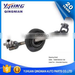 Auto Chassis Parts U-Joint For Chevrolet , Steering Shaft OEM:15806706