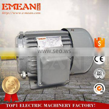 Cheap price three phase electric motor , 1HP 0.75KW electrical motor for sale