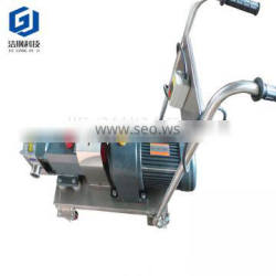 Factory manufacturer stainless steel sanitary rotary lobe pump for food