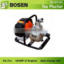 "43cc 1"" China Chinese Water Pump Exporter Factory Manufacturer"