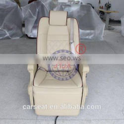 JYJX-023 Single electric chair Car seats for sale Electric adjustable car seat