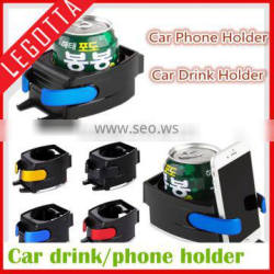 Cheap factory direct sales popular multi plastic car holder for drink/phone