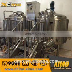 50l 100l 200l beer brewing equipment,beer home brew,beer kettle pot
