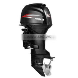 2HP-90HP Outboards