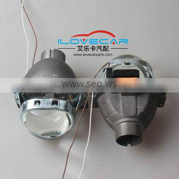 Square type Q5 projector lens for car headlight for retrofit/square Q5 mask