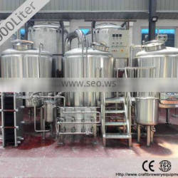Stainless steel 304 bright beer tank with glycol jacket used in bar/pub/restaurant